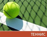 Строительство и оборудование теннисных кортов из искусственной травы